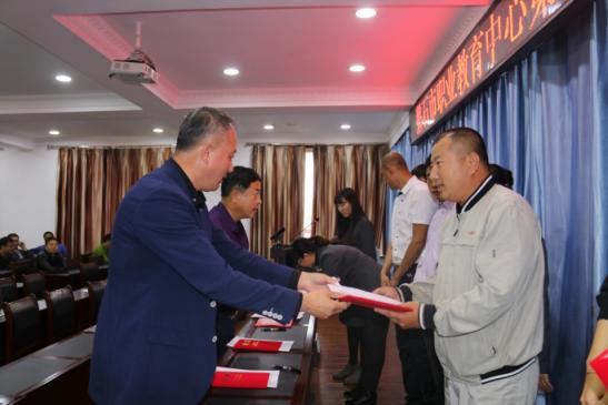 磐石职教中心举办首届拜师大会