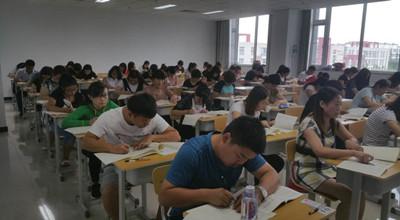 统计从业人员岗位知识和继续教育培训考试