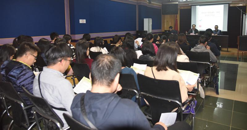 开平市举办基本医疗保险城乡一体化经办业务培训班