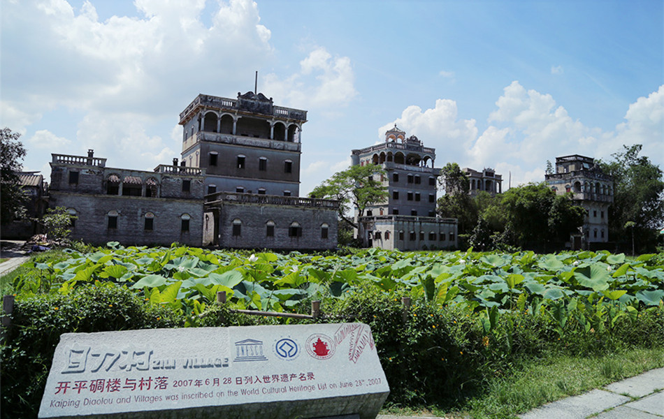 2017中国名村影响力排行榜(300佳)发布 开平塘口自力村入选