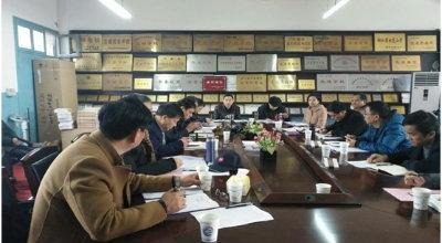 余姚市成校三年发展规划终结性督导评估在大岚镇成校举行
