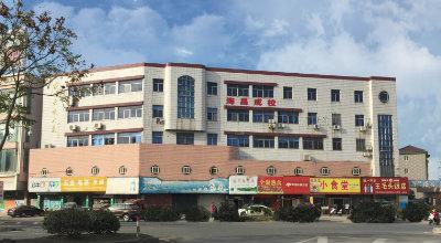 海昌街道社区教育中心