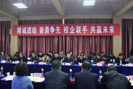 岱岳区校企合作座谈会隆重举行。