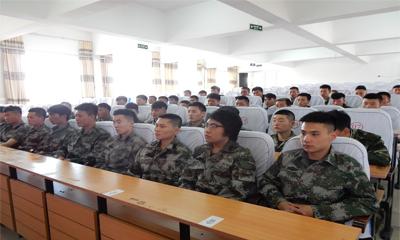 退伍军人创业培训