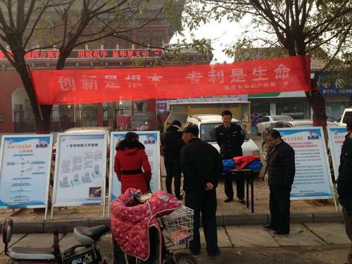 淇县举办2016年知识产权应用培训班