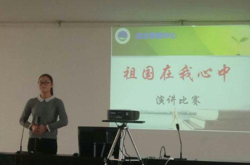 """徐水区职教中心""""祖国在我心中""""演讲比赛 活动"""