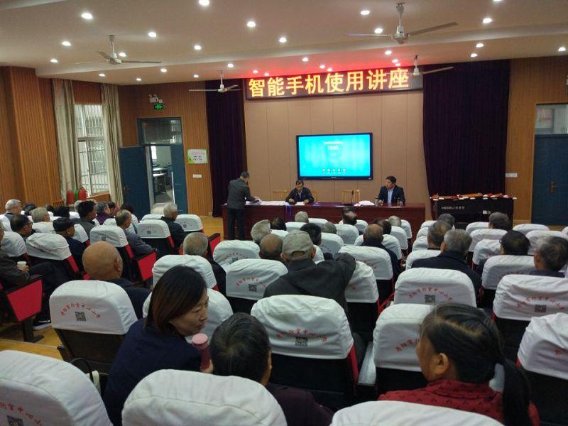 丹阳市延陵镇举办老年人智能手机使用知识培训