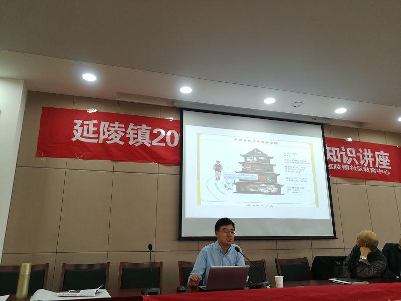 丹阳市延陵镇举办老年人健康知识讲座