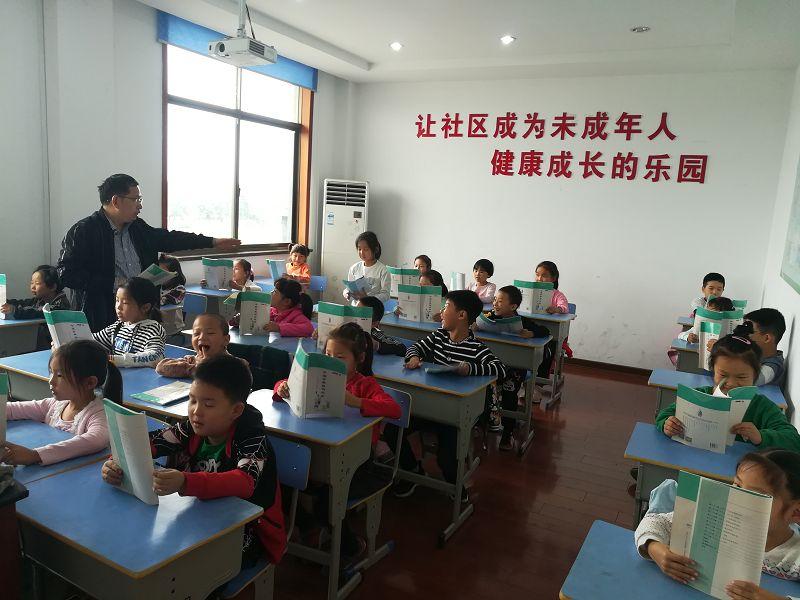 丹阳市延陵镇举办第六期青少年国学培训班