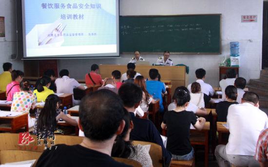 西吉县举办全县提升餐饮业质量安全水平培训班