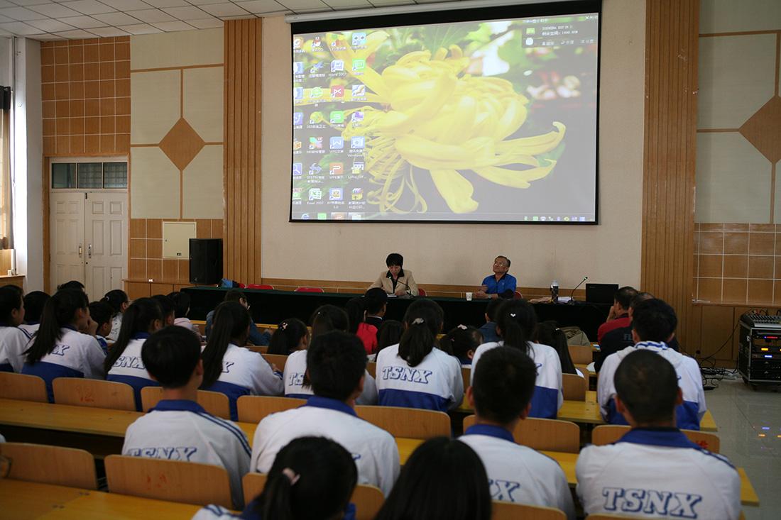 台湾屏东科技大学李锦育教授来天水农业学校校作学术报告