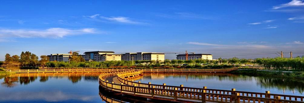 高台县国家城市湿地公园