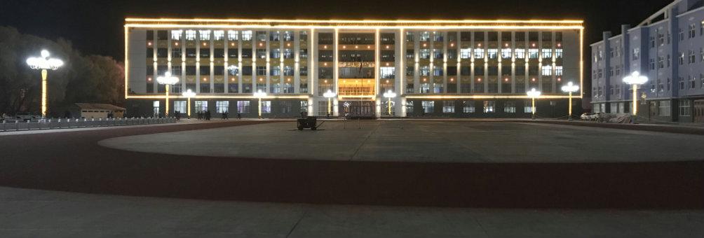 绥棱县职业技术学校夜景