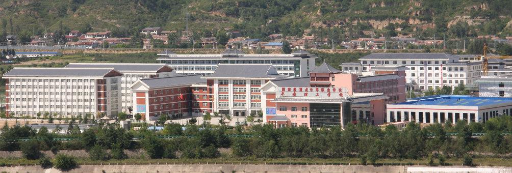 国家级重点中等职业学校—泾川县职业教育中心