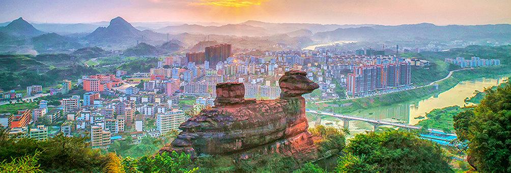 广东省八大风景之一金鸡岭
