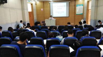 机械加工技术专业教师培训
