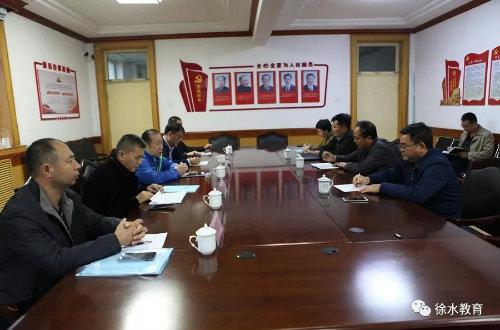 徐水区接受国家级农村职业教育与成人教育示范县复检验收