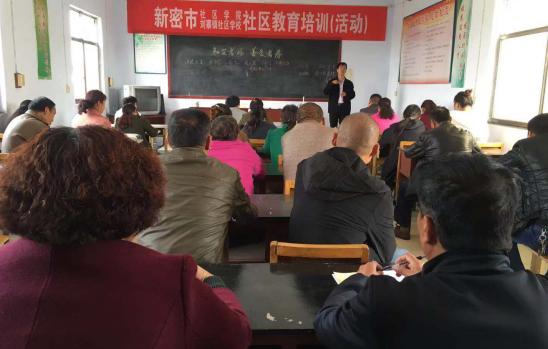 刘寨镇社区学校举办艾灸知识培训
