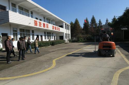 安吉县第四期特种设备(叉车)培训场地实践圆满完成