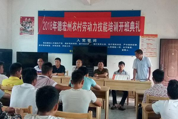 太平镇举办2018年农村劳动力焊工技能培训
