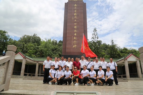 盈江县职业高级中学党总支参观南洋华侨机工回国抗日纪念馆