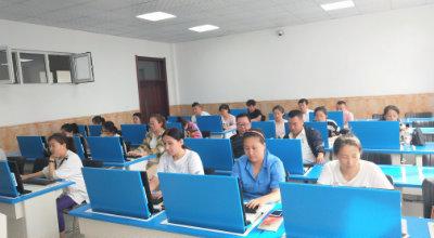 社保局工作人员计算机应用培训