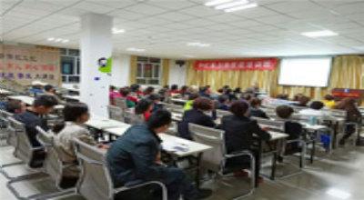 城关镇新建东村社区:中式面点师技能培训 助力低收入家庭再就业