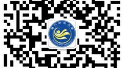 海门开放大学招生火热进行中!!!