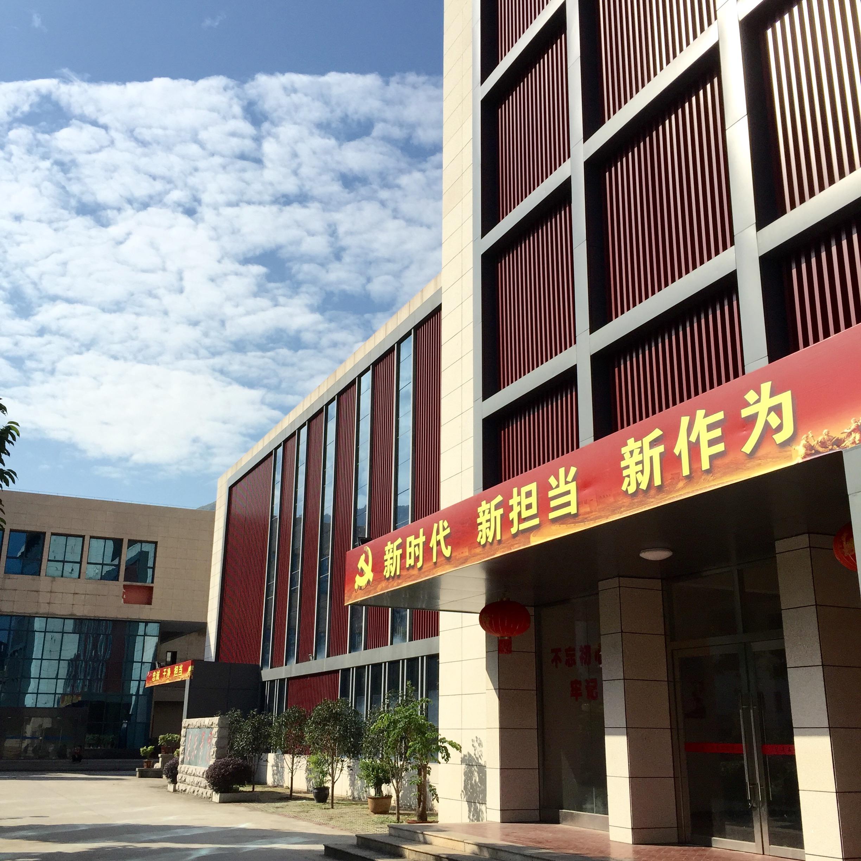 乡村振兴培训学校