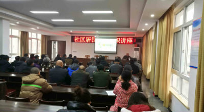 尧塘社区教育中心举办居民健康知识讲座