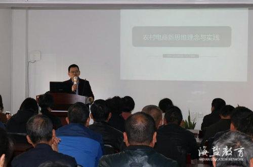 百步镇百步成校组织新型职业农民赴杭州培训