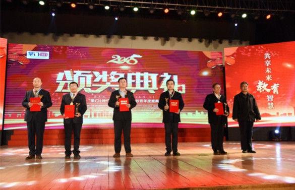 诸城市社区教育荣获2017年潍坊十大教育改革创新项目
