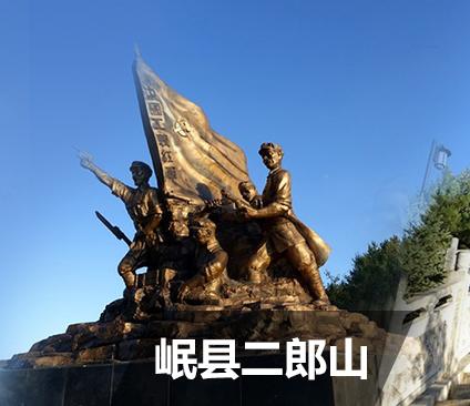 """蒲麻镇: 举办第一期农村党员""""冬训""""暨基层党建知识培训班"""