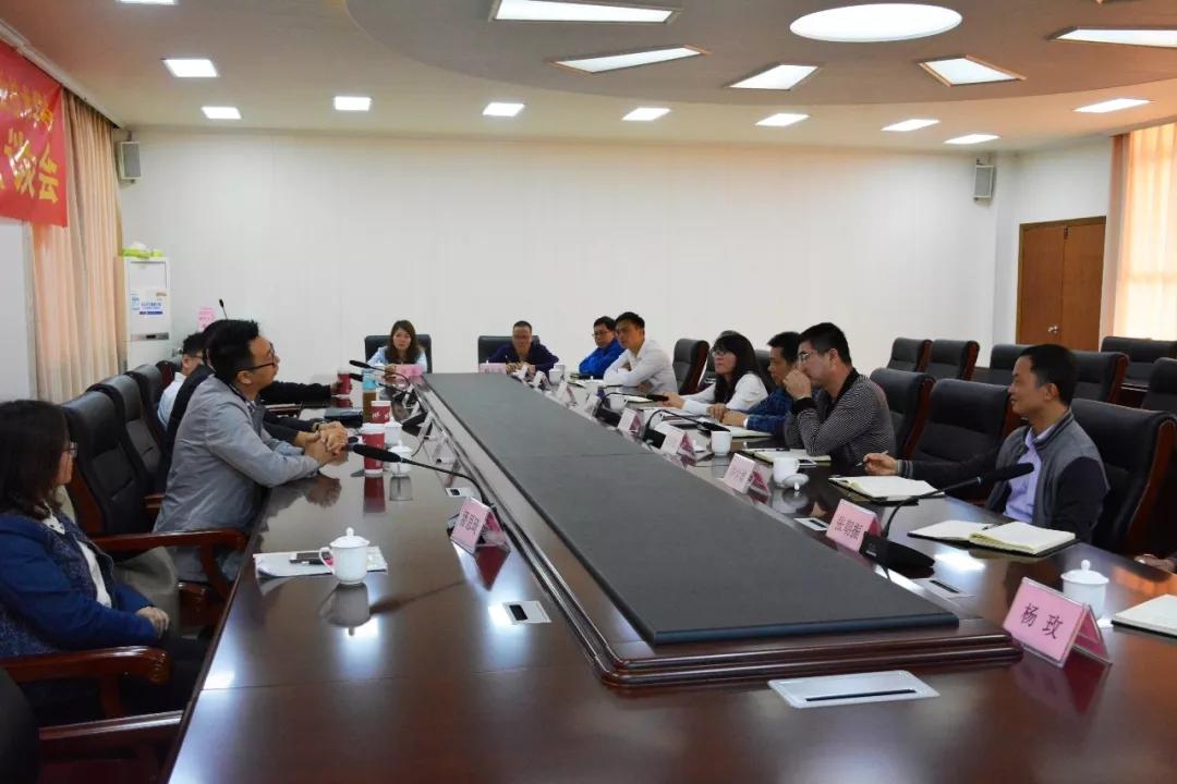 阳春市中等职业技术学校与加拿大曼尼托巴科技技术学院进行国际交流与合作洽谈