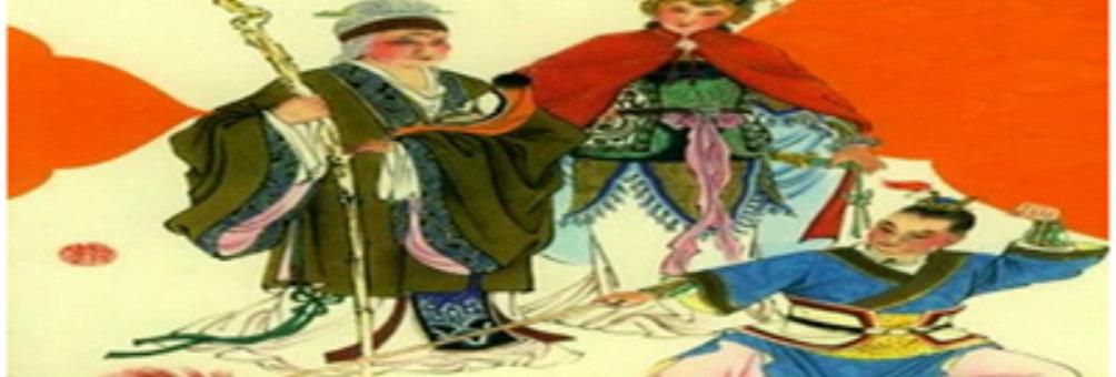 杨家将(穆桂英)传说