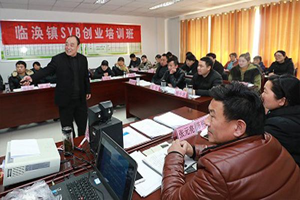 临涣镇举办2018年度第一期创业培训班