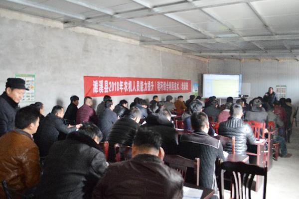 县农机局举办秸秆综合利用技术培训班