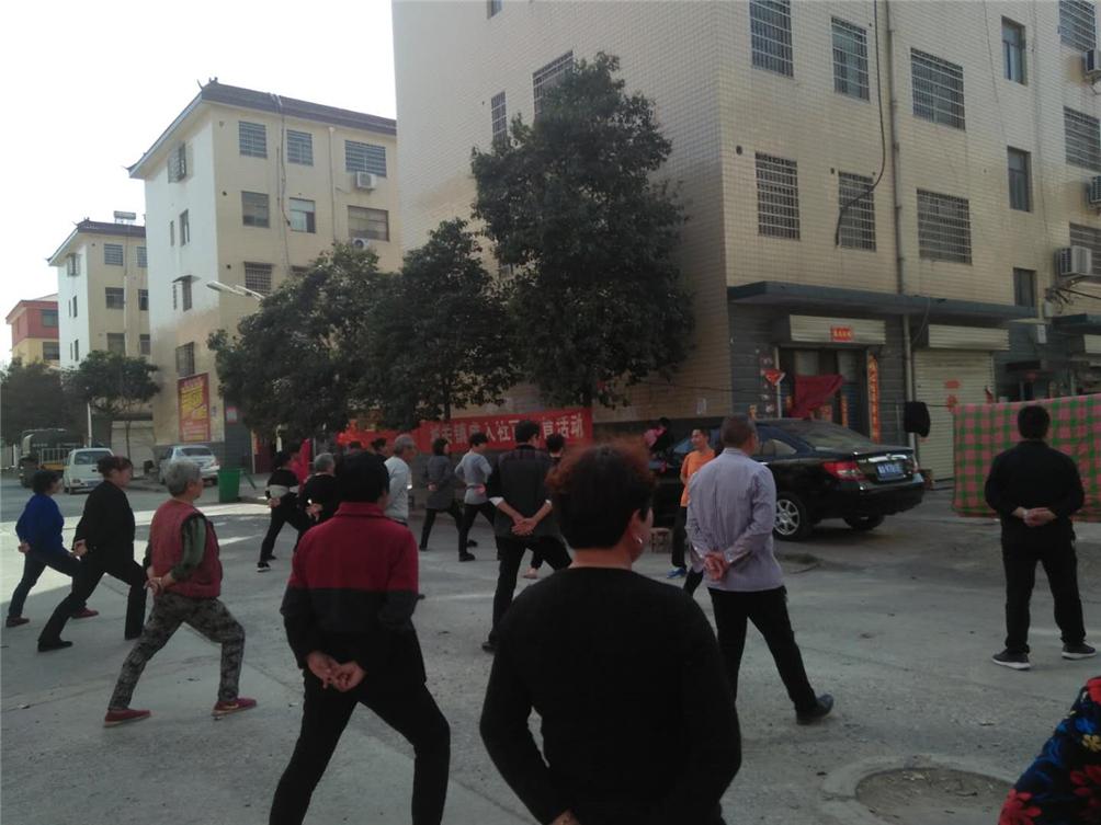 城关镇社区学校组织进行太极拳培训