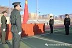 商都职中举行新学期第一次升旗仪式