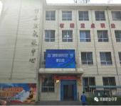 """祁县""""国家级安全教育示范区""""创建培训会在我校举办"""
