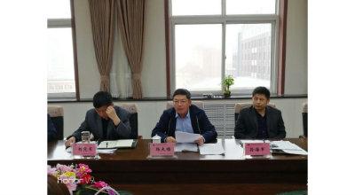 """""""滦平县职业教育与成人教育工作会"""" 在职教中心召开"""