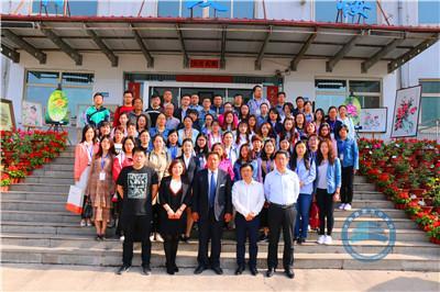 华唐集团客服、电商专业师资培训在太谷职中举办