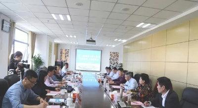 长三角职业与成人教育区域协作工作座谈会在金寨召开