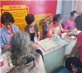 """创文路上,有你,有我...        --第四届""""佳荣杯""""中国象棋赛"""