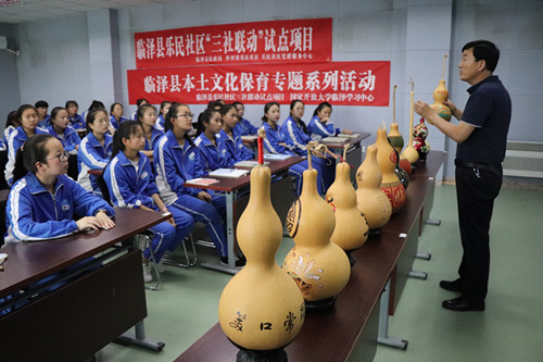 国家开放大学临泽学习中心举办临泽县本土文化保育专题系列活动
