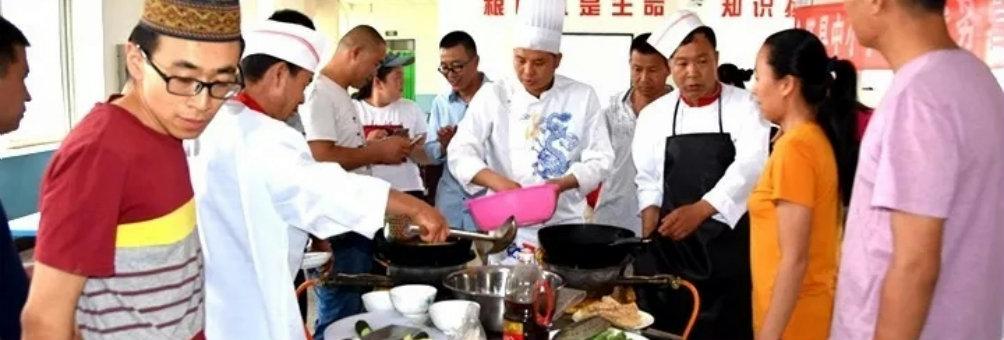 全员 · 全程 · 全面 · 全提高——金塔汽修中专举办第二期全县中小学餐饮人员培训班