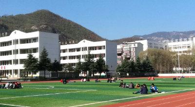 新县职业高级中学