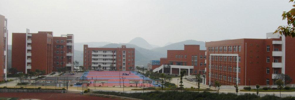 (清镇职教城)贵州省旅游学校介绍