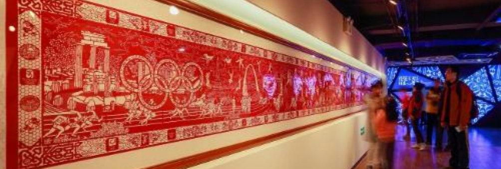 世界级非物质文化遗产——金坛刻纸
