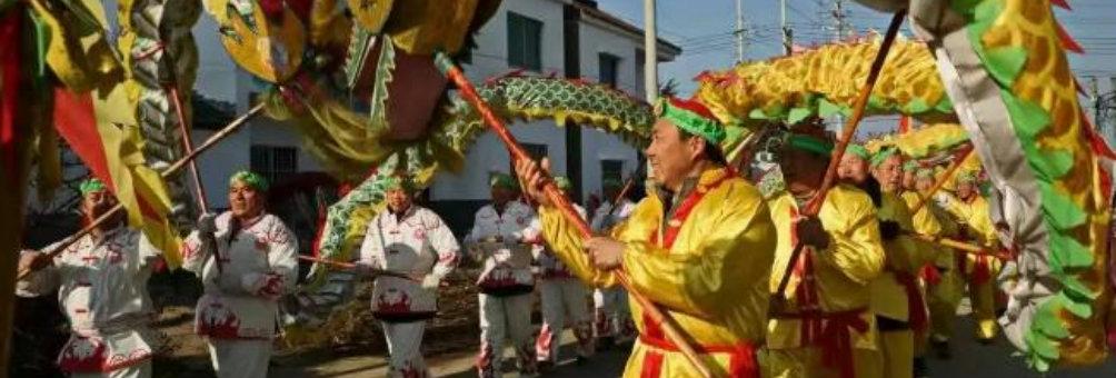国家级非物质文化遗产——巨村舞龙